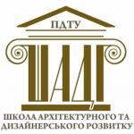 Логотип - ШАДР